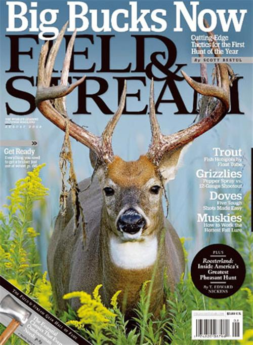free 2 year subscription to field and stream magazine