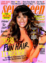 FREE Seventeen 1 Year Magazine Subscription